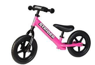 Stride Bike