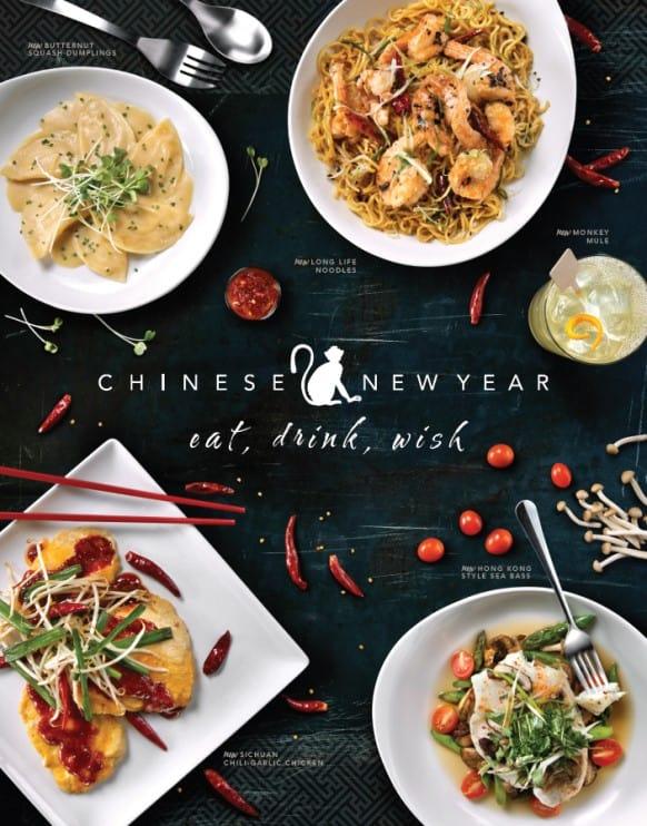 P.F. Chang's Chinese New Year Menu #PFChangsWish