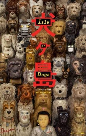 Isle of Dogs Quotes